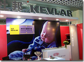 The display features an ad from an automotive magazine for brake pads containing Kevlar®