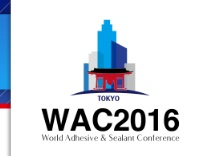 Lubrizol at WAC 2016