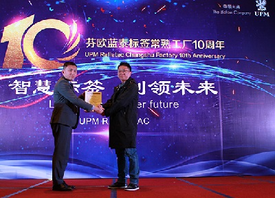 The first RafCycle partner certificate in China was awarded to Hangzhou Changli