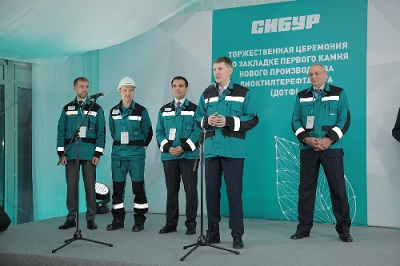 SIBUR launches construction of DOTP facility at Perm site