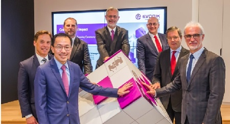 Evonik's New R&D Hub in Singapore